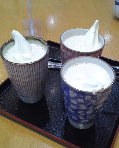 Blogtakeyurakafe140112