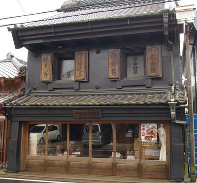 Blogsawara1140624